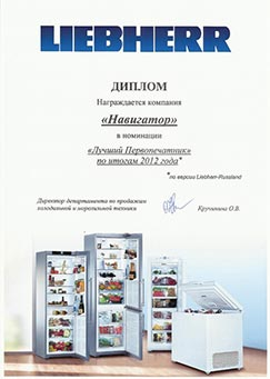 бюро переводов в Москве Навигатор - отзыв от Liebherr